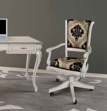 Кресло кабинетное