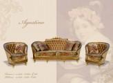 Румынская мягкая мебель Агостино (Agostino), Prokess