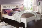 Румынская мебель для спальни Арабеск (Arabesk), Mobex