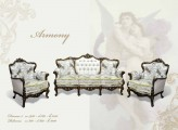 Румынская мягкая мебель Армони (Armony), Prokess