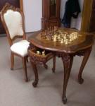 Шахматный