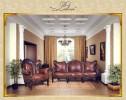 Румынская мягкая мебель Лабуэр (Labuer), Prokess