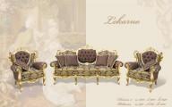 Румынская мягкая мебель Лекарно (Lekarno), Prokess