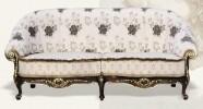 Румынская мягкая мебель Линталь (Lintal), Prokess