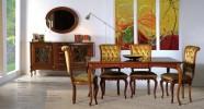 Румынская мебель для гостиной Маттео (Matteo), Mobex