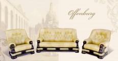 Румынская мягкая мебель Оффенбург (Offenburg), Prokess