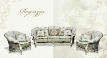 Румынская мягкая мебель Редженза (Regenzza), Prokess
