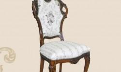 Румынский стул Ландерно (Landerno), Prokess