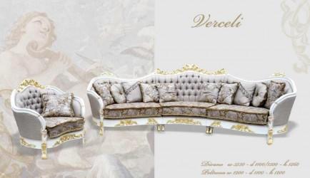 Румынская мягкая мебель Верчели (Verceli), Prokess