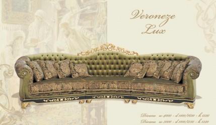 Румынская мягкая мебель Веронезе Люкс (Veroneze Lux), Prokess