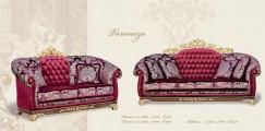 Румынская мягкая мебель Веронезе (Veroneze), Prokess