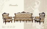 Румынская мягкая мебель Версалес (Versales), Prokess